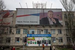 Казнь и пытки: как в Крыму нарушают права человека