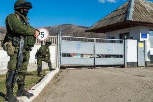 ООН рассказала о пропавших без вести в Крыму: названы цифры