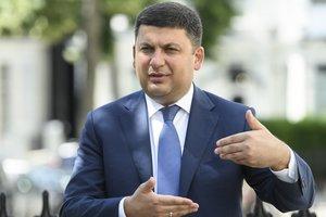 Украина покажет беспрецедентный экономический рост - Гройсман