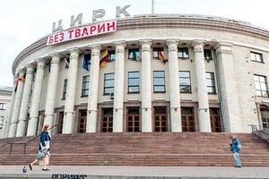 В Киеве активисты призывают не издеваться над животными в цирке