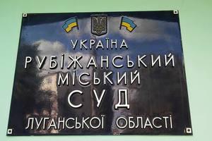 На Донбассе преступник грозил подорвать суд консервной банкой