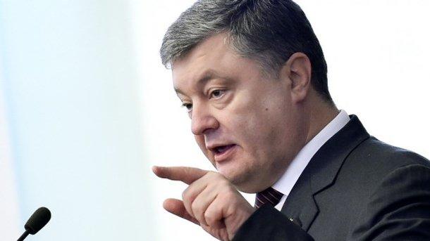 МИД Украины назвал «преступным» вердикт поделу Умерова