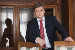 Данилюк назвал ключевое требование МВФ к Украине
