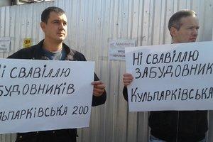 """Скандал во Львове: люди против """"Лас-Вегаса"""" в спальном районе"""