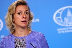В МИД РФ разразились истерикой из-за украинского закона об образовании