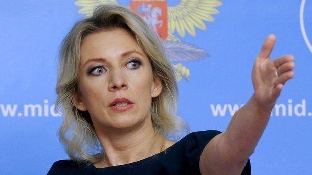 Захарова призвала мир принять меры против закона Украинского государства обобразовании