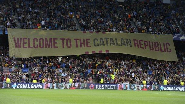 «Барселона» просит перенести матч чемпионата Испании из-за референдума вКаталонии