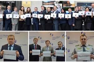 Украинские дипломаты в Польше: Россию использует методы НКВД