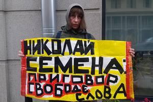 В Москве активисты требовали освободить крымских политзаключенных