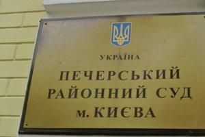 В Киеве произошла драка под Печерским судом, есть пострадавшие
