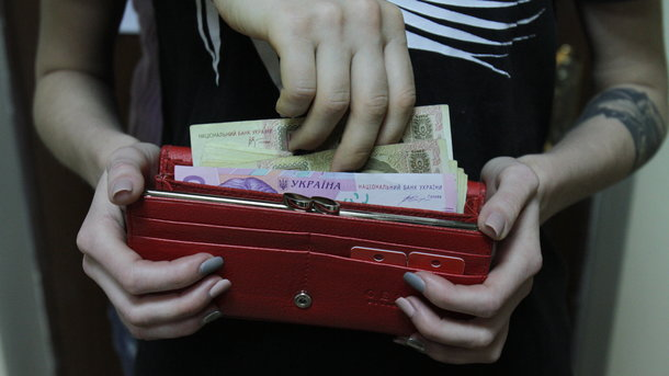 НБУ объяснил резкое падение курса гривни
