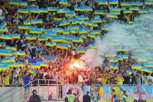 Сборная Украины поплатилась за поведение своих фанатов