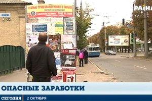 Опасные заработки: как украинцы попадают в ловушки наркодиллеров в России