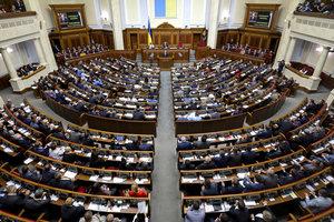 Планы Рады на неделю: реформы и громкие назначения
