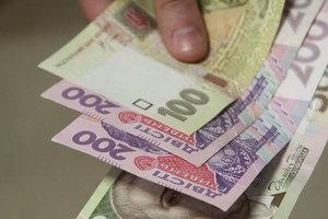На Донбассе хотели украсть миллионы у государства
