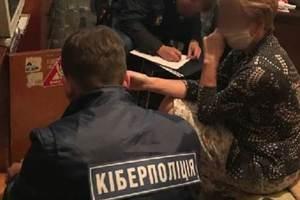 В Киеве трое мужчин распространяли детское порно