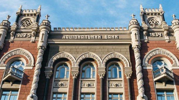 Украина накопила рекордную затри года сумму запасов  НБУ
