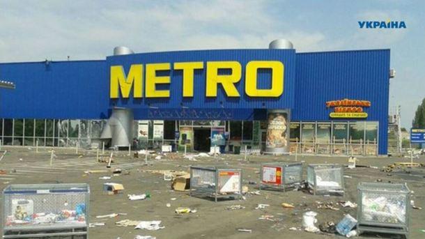 Вweb-сети интернет показали, что осталось отгипермаркета «Метро» наДонбассе