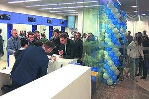В Одессе открылся еще один паспортный центр