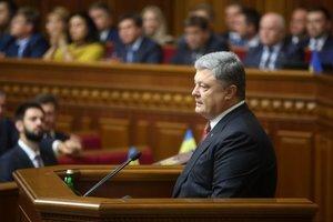 Порошенко внесет в Раду два законопроекта по Донбассу - СМИ