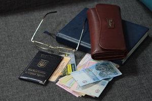 Как в Украине повысилась минимальная пенсия и кто будет ее получать