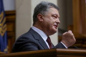 Порошенко зарегистрировал в раде законопроект по Донбассу