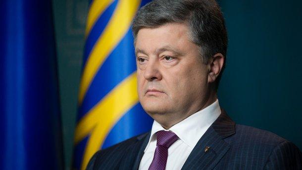 Украина желает заморозить закон обособенностях местного самоуправления вДонбассе