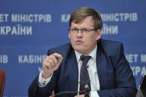 Розенко рассказал о возможных изменениях в пенсионной реформе