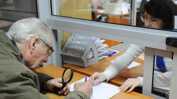 Изменения, которые коснутся украинцев— Пенсионная реформа