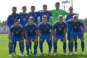 Украинские юниоры стартовали с победы в отборе на Евро-2018