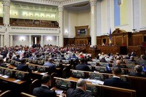 Голосование в Раде по Донбассу: фракции определились
