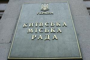 Во всех киевских кафе появится меню на украинском языке