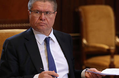 Дело Улюкаева: при обыске найдены ситни тысяч долларов и килограммы золота