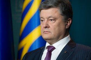 Порошенко приветствует жесткую резолюцию Европарламента по Крыму