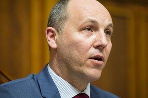 Рада сорвала голосование по законопроекту о реинтеграции Донбасса
