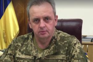 Муженко поговорил с Порошенко о возможности своей отставки