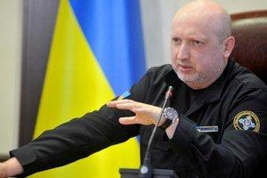 Турчинов приравнял срыв голосования о признании РФ агрессором к государственной измене