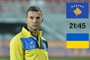 Косово - Украина: когда матч и где смотреть