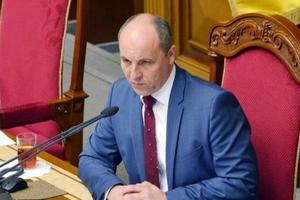 Парубий подписал закон о продлении особого статуса Донбасса