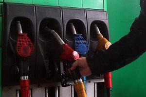 Осенний рост цен на бензин в Украине: что нужно знать