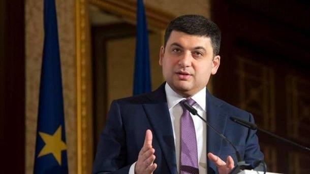 Торговля между государством Украина иМолдовой увеличилась на30%