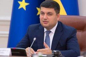 Пенсии в Украине повысят в октябре - Гройсман