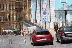 Из-за спортсменов в Киеве перекроют движение в центре и на Подоле