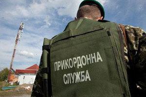 Задержание украинских пограничников ФСБ: появилась важная деталь