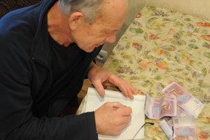 Порошенко подписал законопроекты по пенсионной реформе