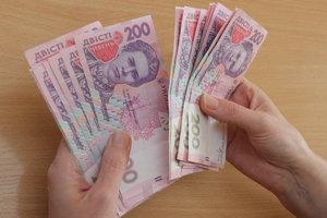 Госстат назвал ТОП-3 профессии с самыми высокими зарплатами