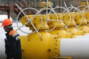 """Украине хватит газа, чтобы пройти зиму - """"Нафтогаз"""""""