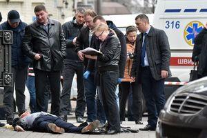 Убийство Вороненкова: Украина готовит обращение к России