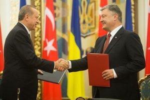 Украина и Турция подписали ряд соглашений о сотрудничестве