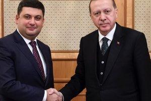 Украина и Турция готовы активизировать работу по завершению подготовки договора о ЗСТ - Гройсман